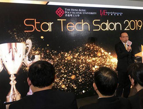 Star Tech Salon 2019