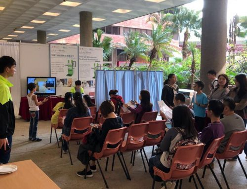 Scoliosis screening event in Jockey Club Rehabilitation Engineering Clinic, PolyU