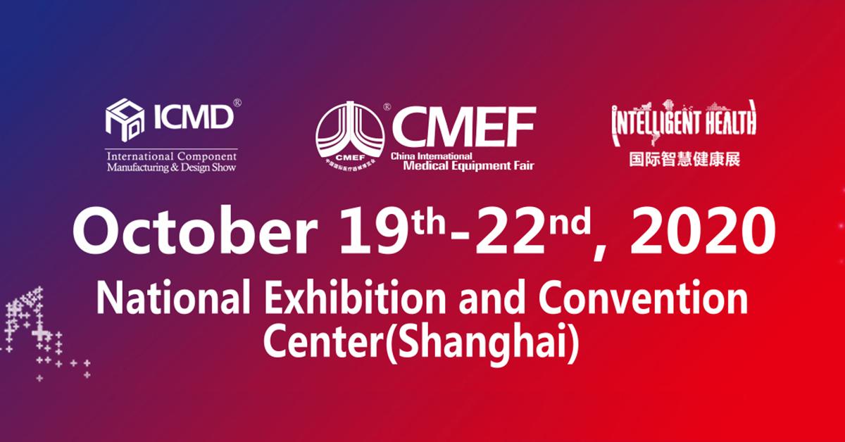 CMEF-2020-上海