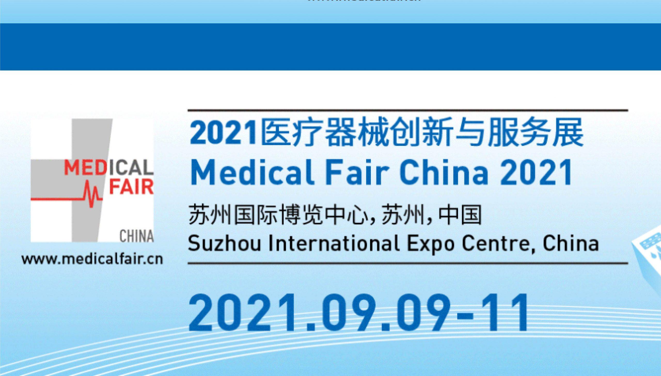 Medical Fair China 2021