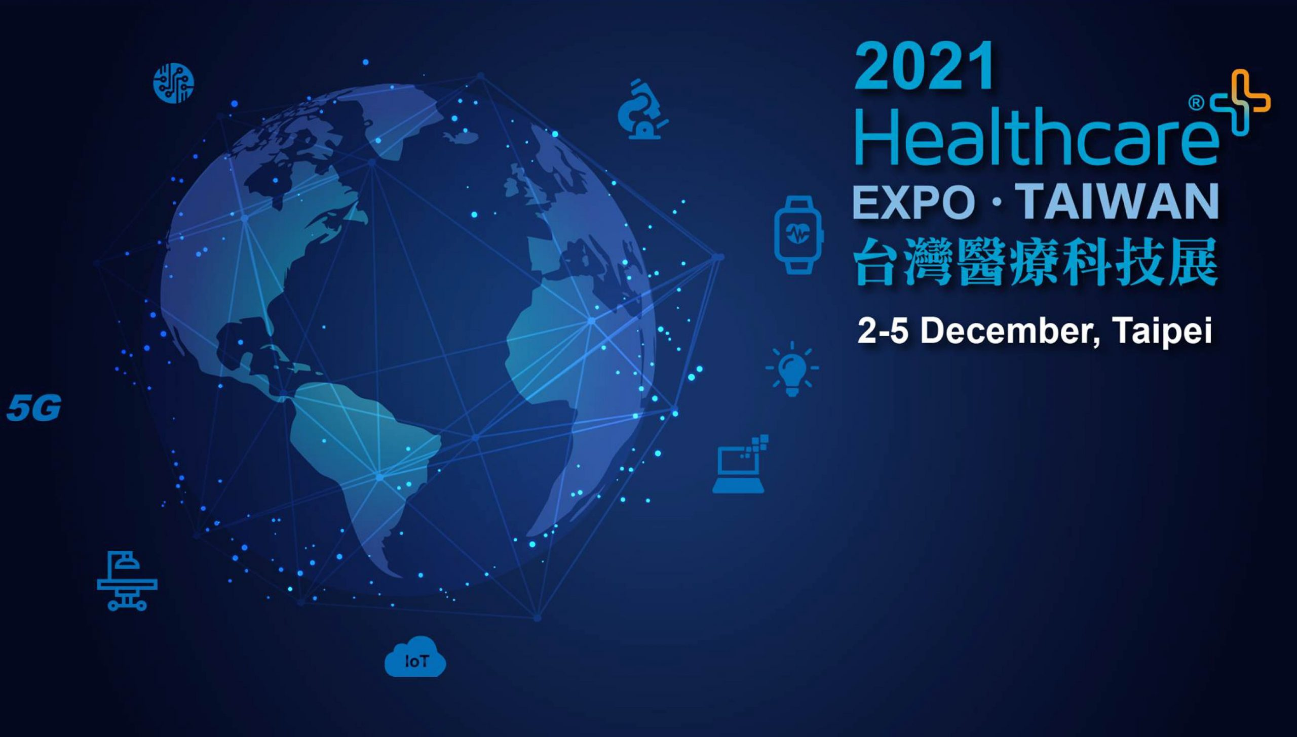 The Healthcare+ Expo